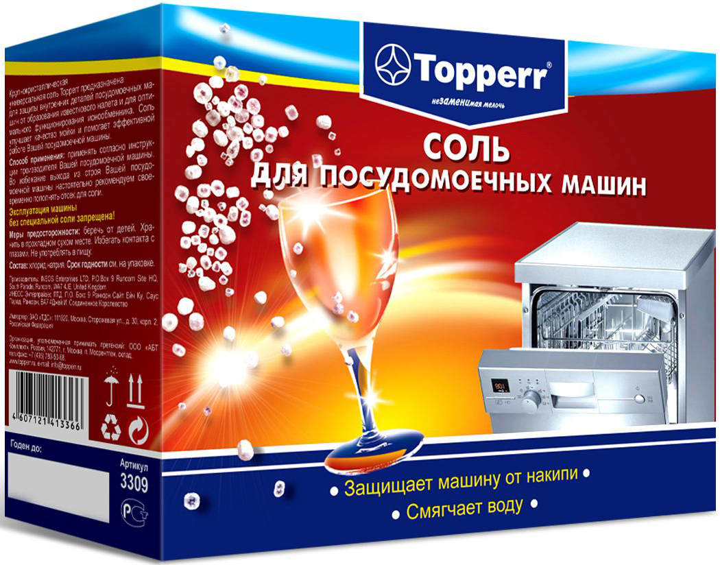 Соль для посудомоечных машин Topperr, гранулированная, 1,5 кг3309Крупнокристаллическая универсальная соль Topperr предназначена для защиты внутренних деталей посудомоечных машин от образования известкового налета и для оптимального функционирования ионообменника. Соль улучшает качество мойки и помогает эффективной работе вашей посудомоечной машины.Способ применения: применять согласно инструкции производителя вашей посудомоечной машины. Во избежание выхода из строя вашей посудомоечной машины настоятельно рекомендуем своевременно пополнять отсек для соли. Эксплуатация машины без специальной соли запрещена!Состав: хлорид натрия.Товар сертифицирован.