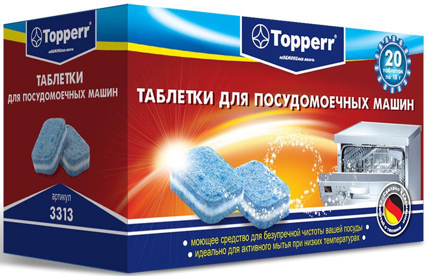Таблетки для посудомоечных машин Topperr, 20 шт х 18 г3313Специально разработанная уникальная формула таблеток Topperr предназначена для эффективной мойки и окончательной обработки посуды в посудомоечной машине. Одна таблетка предназначена для одного цикла мойки посуды. Таблетки для посудомоечных машин эффективно действуют в воде с мягкой и средней жесткостью.В упаковке 120 таблеток по 18 г.Способ применения: загрузите посуду в машину, в соответствии с инструкцией к вашей машине. Поместите таблетку в дозировочный контейнер для моющего средства. Выберите программу мойки. Не кладите таблетку в сетку для столовых приборов!Товар сертифицирован.Как выбрать качественную бытовую химию, безопасную для природы и людей. Статья OZON Гид