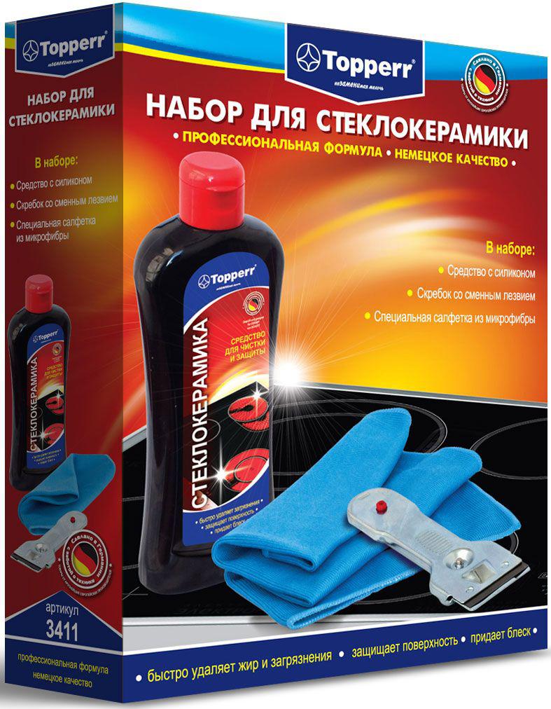 Набор Topperr для ухода за стеклокерамическими поверхностями, 3 предмета как товар на ozon за голоса вконтакте