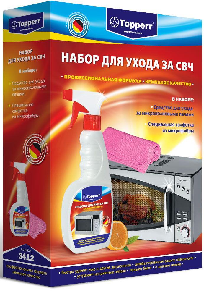 Набор Topperr для ухода за СВЧ, 2 предмета3412Набор Topperr предназначен для ухода за СВЧ. Набор включает в себя 2 предмета: - средство для ухода за СВЧ, 500 мл Предназначено для быстрого удаления нагара, масложировых и других загрязнений. Устраняет неприятные запахи и придаёт блеск очищаемой поверхности. - специальная салфетка из микрофибры Быстро и эффективно удаляет все загрязнения, не оставляет пятен, разводов и ворсинок. Набор предназначен для эффективной чистки и бережного ухода за внутренней и наружной поверхностями микроволновой печи. Используя данный набор, вы легко справитесь с жировыми и любыми другими загрязнениями, сохраните первоначальную чистоту поверхностей и продлите срок эксплуатации вашей СВЧ печи.Товар сертифицирован.