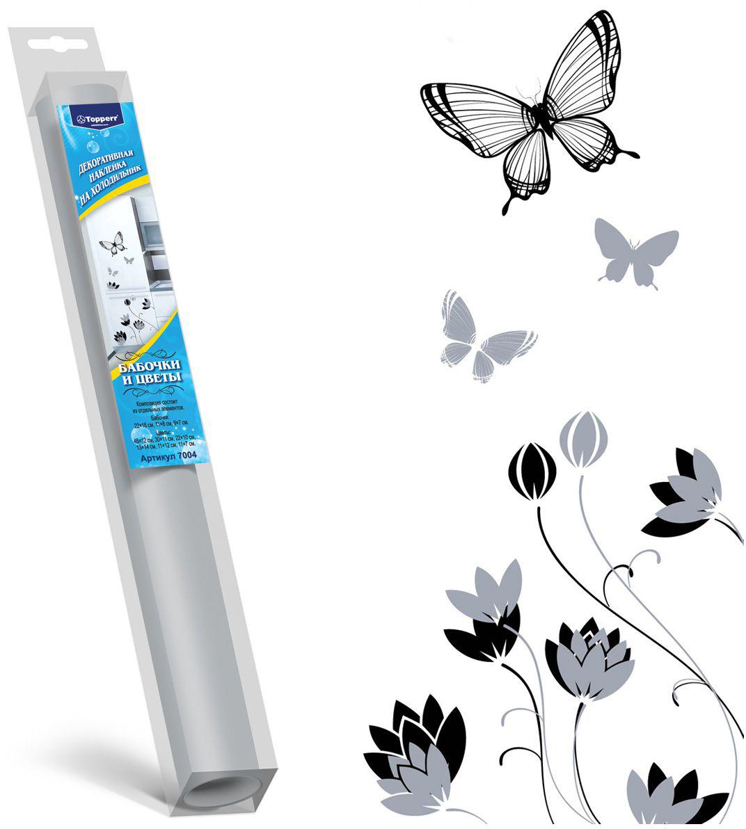 Наклейка для интерьера Topperr Бабочки и цветы7004Наклейка для стен и предметов интерьера Topperr Бабочки и цветы, изготовленная из экологически безопасной самоклеящейся виниловой пленки - это удивительно простой и быстрый способ оживить интерьер помещения. Композиция состоит из отдельных элементов.Интерьерные наклейки дадут вам вдохновение, которое изменит вашу жизнь и поможет погрузиться в мир ярких красок, фантазий и творчества. Для вас открываются безграничные возможности придумать оригинальный дизайн и придать новый вид стенам и мебели. Наклейки абсолютно безопасны для здоровья. Они быстро и легко наклеиваются на любые ровные поверхности: стены, окна, двери, кафельную плитку, виниловые и флизелиновые обои, стекла, мебель. При необходимости удобно снимаются, не оставляют следов и не повреждают поверхность (кроме бумажных обоев). Наклейка Topperr Бабочки и цветы поможет вам изменить интерьер вокруг себя: в детской комнате и гостиной, на кухне и в прихожей, витрину кафе и магазина, детский садик и офис.Размеры элементов:- бабочки: 22 х 16 см, 11 х 8 см, 9 х 7 см,- цветы: 45 х 12 см, 30 х 11 см, 22 х 10 см, 13 х 14 см, 11 х 12 см, 11 х 7 см.