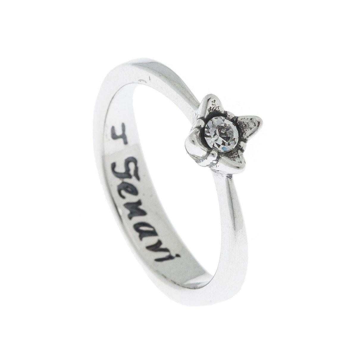 Кольцо Jenavi Эси, цвет: серебро, белый. k4993000. Размер 1739874|Коктейльное кольцоКоллекция Э, Эси (Кольцо) гипоаллергенный ювелирный сплав,Черненое серебро, вставка Кристаллы Swarovski