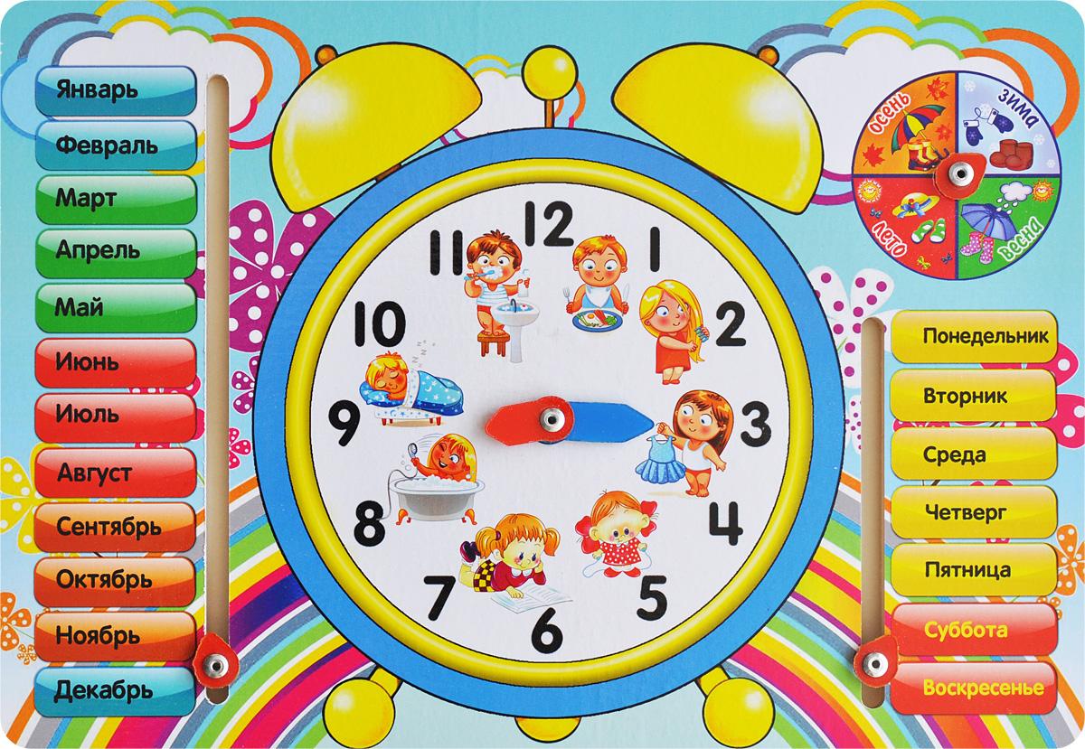Фабрика Мастер игрушек Обучающая игра Часы мастер игрушек водоем