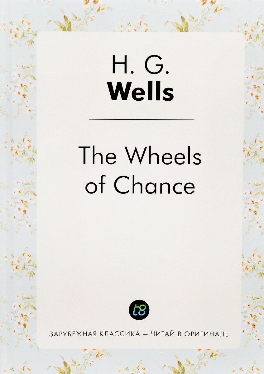 H. G. Wells The Wheels of Chance herbert george wells the war of the worlds
