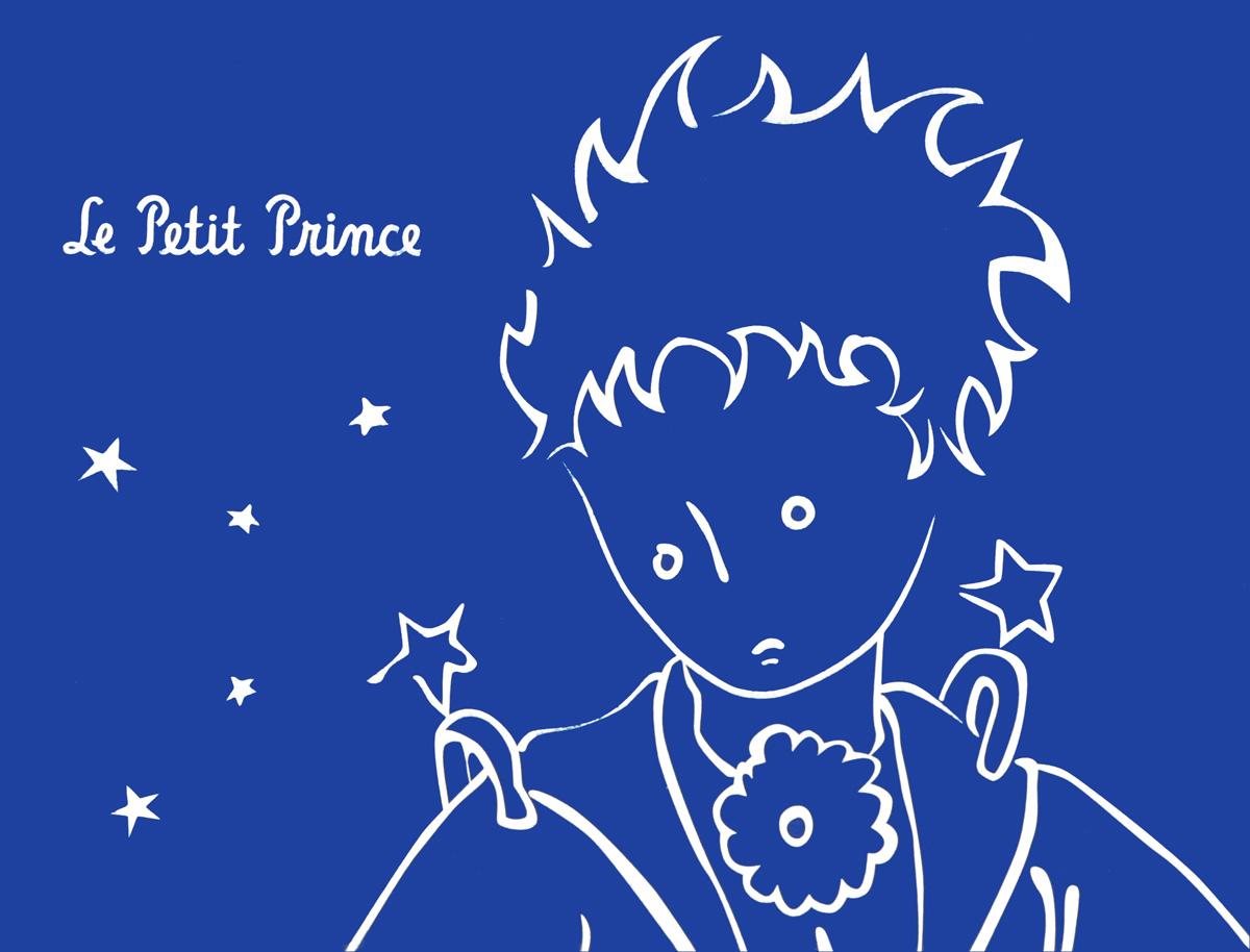 Le Petit Prince. Самоклеящийся блок и закладки в комплекте le petit nuage мед суфле с курагой 215 г