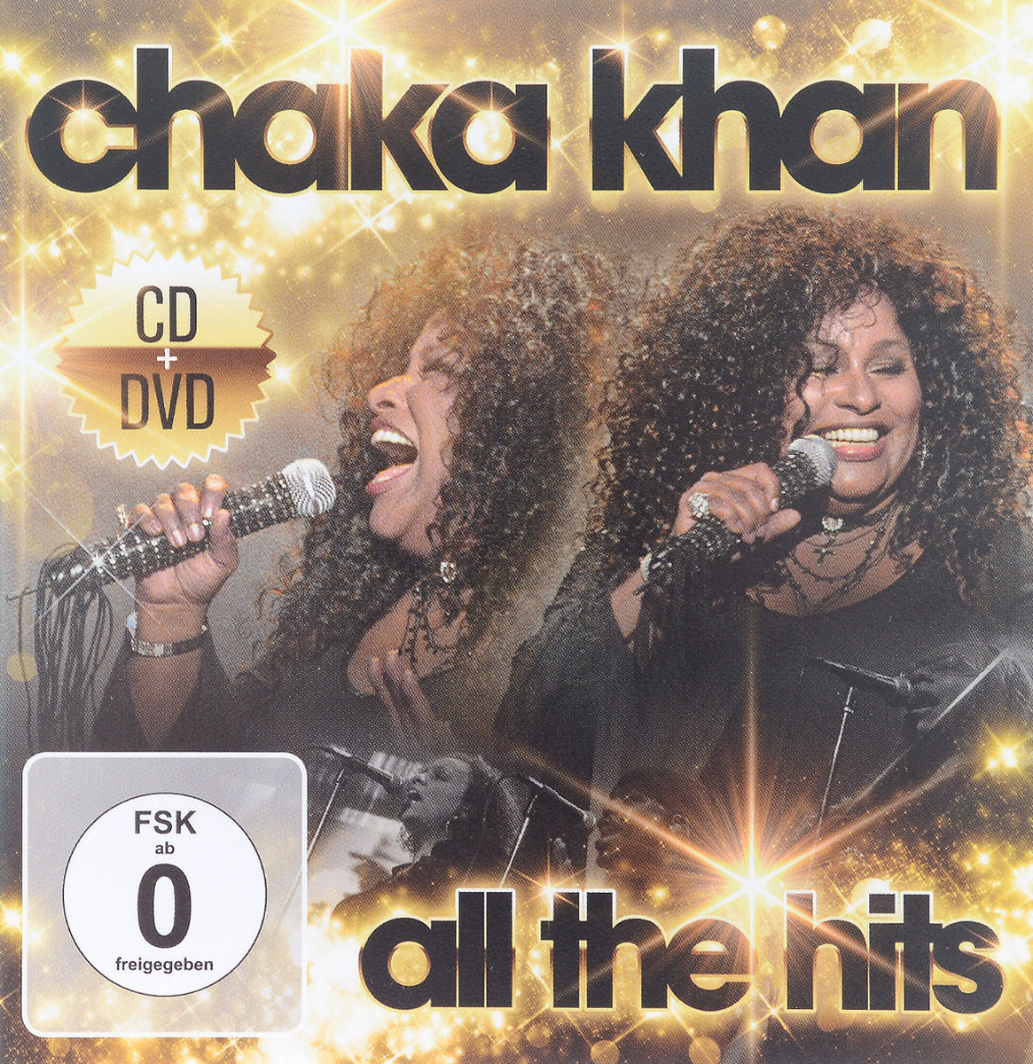 Чака Хан Chaka Khan. All The Hits удочка the red wolf 8 9 10 11 12