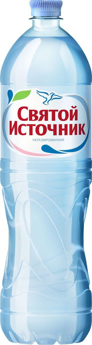 СвятойИсточникводаприродная питьевая негазированная, 1,5 л источник магии