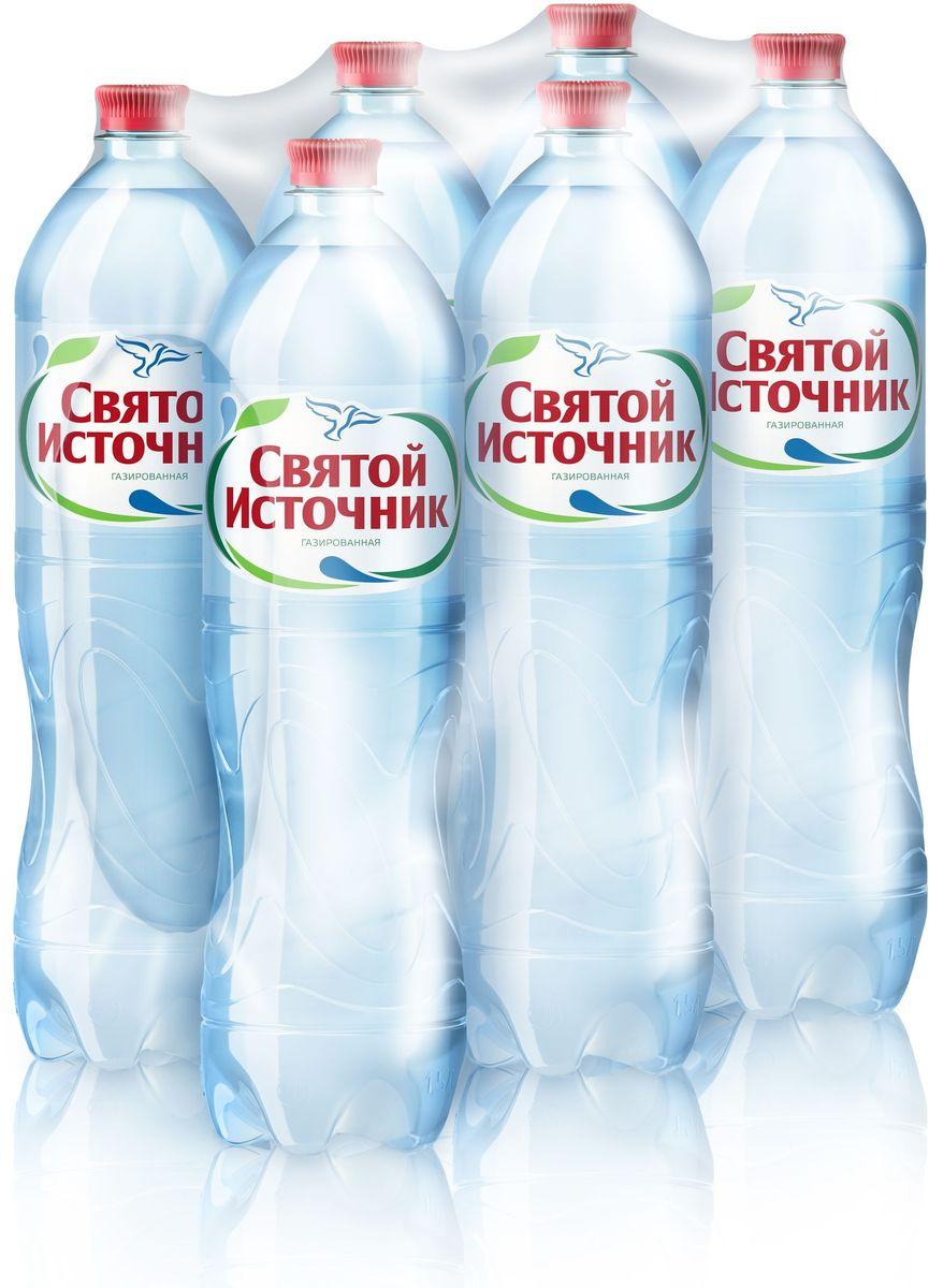 СвятойИсточникводаприродная питьевая газированная, 6 шт по 1,5 л вода святой источник без газа 1 5 л 6шт
