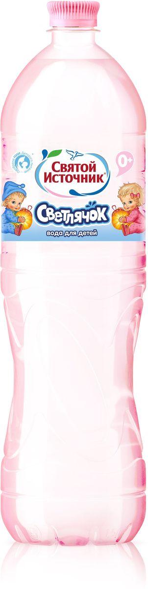 СвятойИсточникСветлячок детская водаприродная питьевая негазированная, 1,5 л пюре фрутоняня ягодный салатик с 5 мес 100 г
