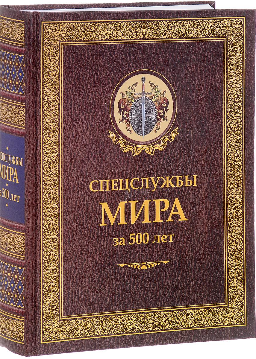 9785386095826 - Иосиф Линдер: 978-5-04-057753-8 - Книга