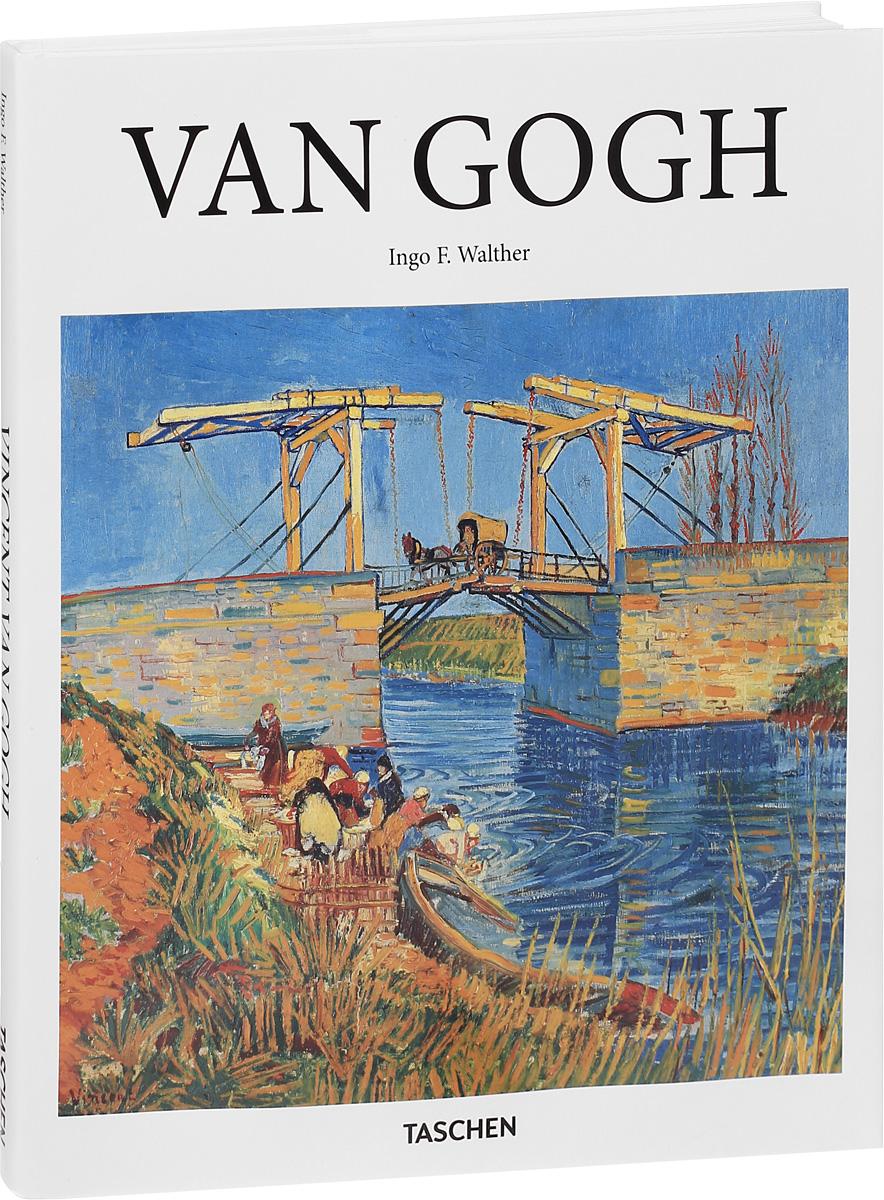 Van Gogh настенные часы vincent van gogh fd8635