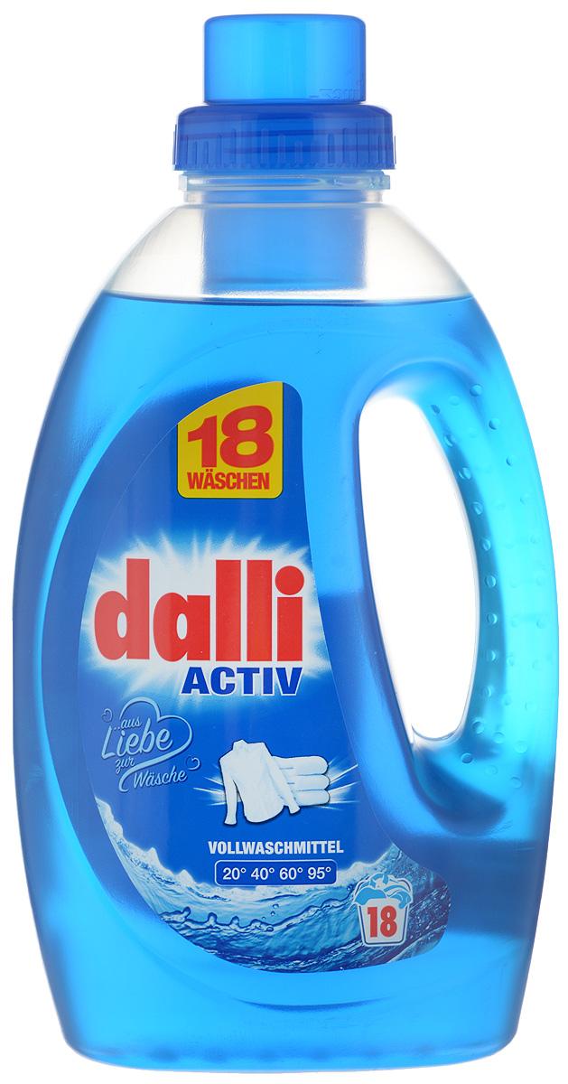 Гель для стирки Dalli Activ, универсальный, концентрат, 1,35 л526741/синийГель для стирки Dalli Activ - уникальное концентрированное моющее средство на гелевой основе. Благодаря включенному в состав интенсивному пятновыводителю, средство безупречно растворяет всевозможные глубоко въевшиеся и застарелые загрязнения, жировые и масляные пятна, уже при температуре 30°C. При этом бережно заботится о цвете и волокнах тканей, не повреждая их структуру. Идеально подходит как для ручной, так и машинной стирки в температурном режиме от 20 до 95°С. Не содержит фосфаты, не требует дополнительные средства от извести. Гель рассчитан на 18 стирок. Товар сертифицирован.