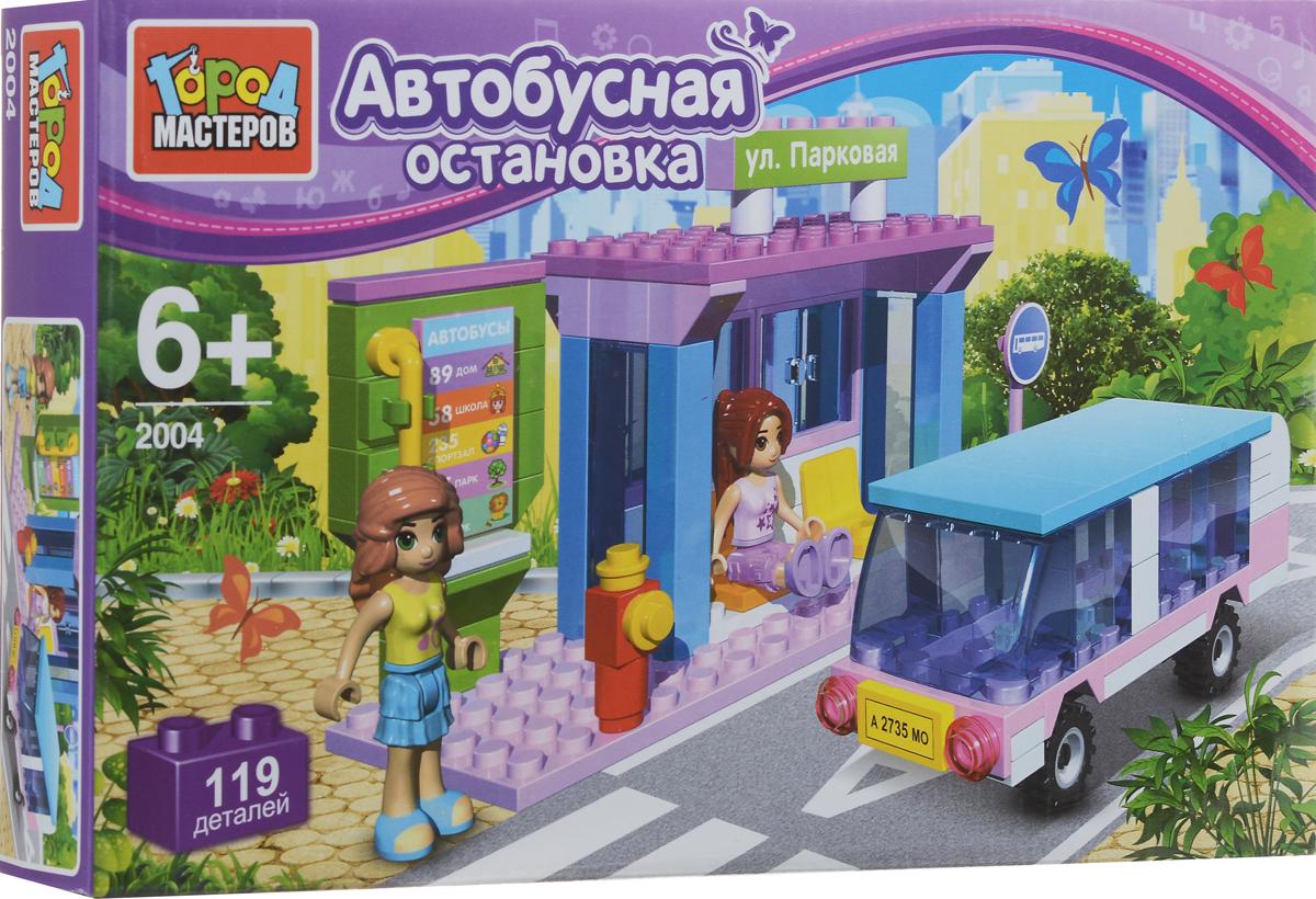 Город мастеров Конструктор Автобусная остановка