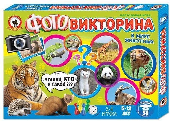 Русский стиль Настольная игра Фотовикторина  мире животных