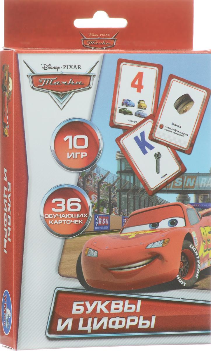 Умка Обучающие карточки Тачки Буквы и цифры улыбка обучающие карточки игрушки