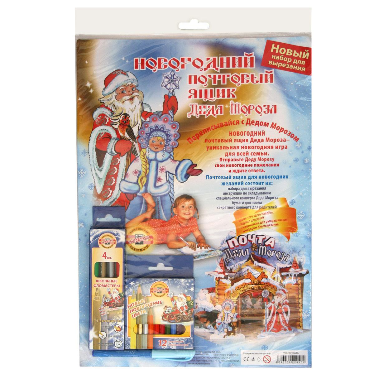 Koh-i-Noor Набор для творчества Новогодний почтовый ящик для Деда Мороза