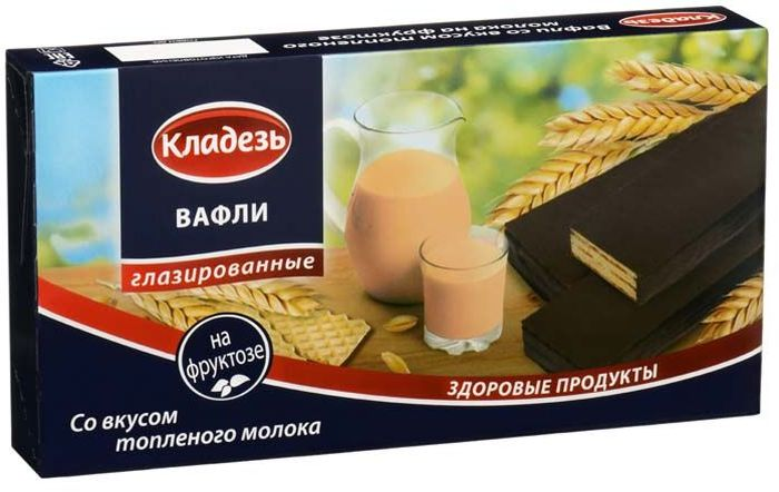 Кладезь вафли со вкусом топленого молока,150 г вафли обожайка вкус шоколад 225 г