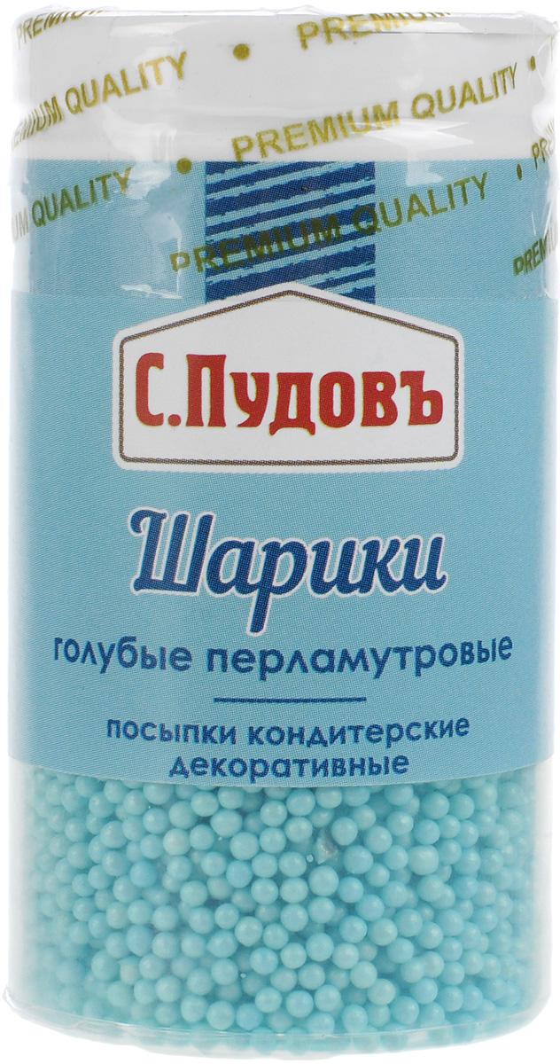 Пудовъ посыпки шарики голубые перламутровые, 55 г4607012295781Посыпка Перламутровые шарики от С. Пудовъ голубого цвета изготовлена для украшения ваших десертов: печенья, кексов, тортов и многого другого. Приятные на вкус, красивый цвет, приемлемая цена – вот некоторые достоинства посыпки.