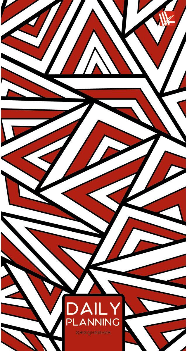 Канц-Эксмо Ежедневник Орнамент Геометрия недатированный 128 листов канц эксмо ежедневник графика геометрия недатированный 128 листов