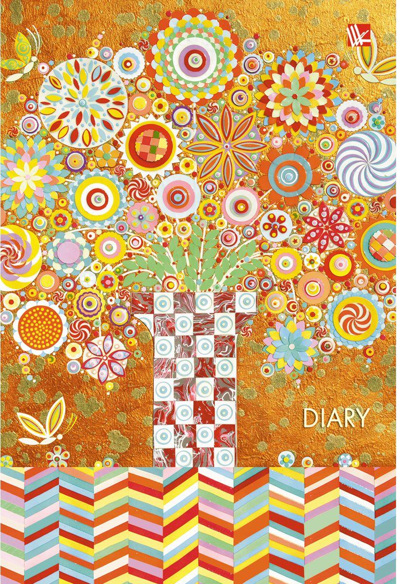 Канц-Эксмо Ежедневник Графика Волшебное дерево недатированный 112 листовЕЖБ17511202Ежедневник недатированный в твердой обложке с поролоном и блестками формата А5-, 112 листов. Форзацы цветные. Бумага офсет 80 г/м2, блоки четырех цветов, ляссе.