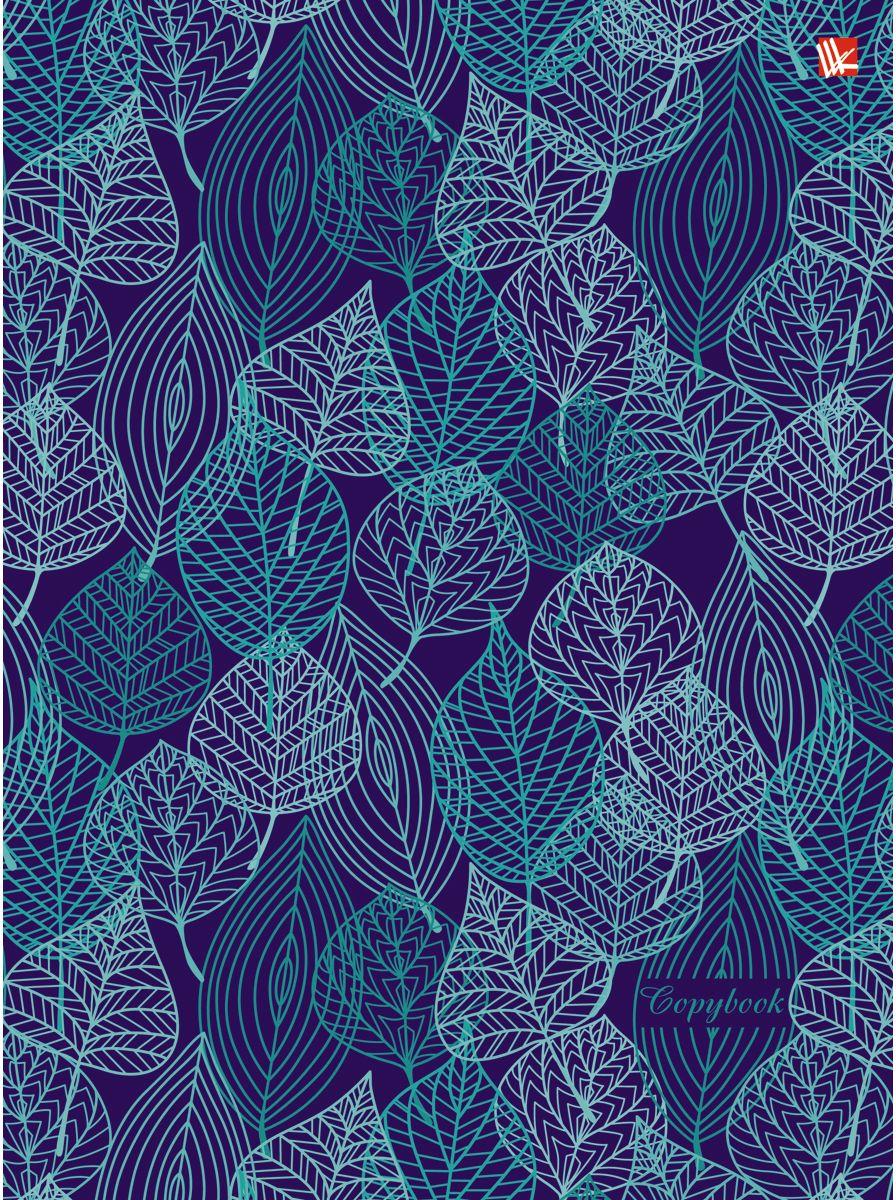 Канц-Эксмо Тетрадь Орнамент из листьев 100 листов в клеткуПБ1004368Тетрадь на кольцах со сменный блоком А5, 100 листов. Твердая обложка, скругленный корешок, 4 кольца.