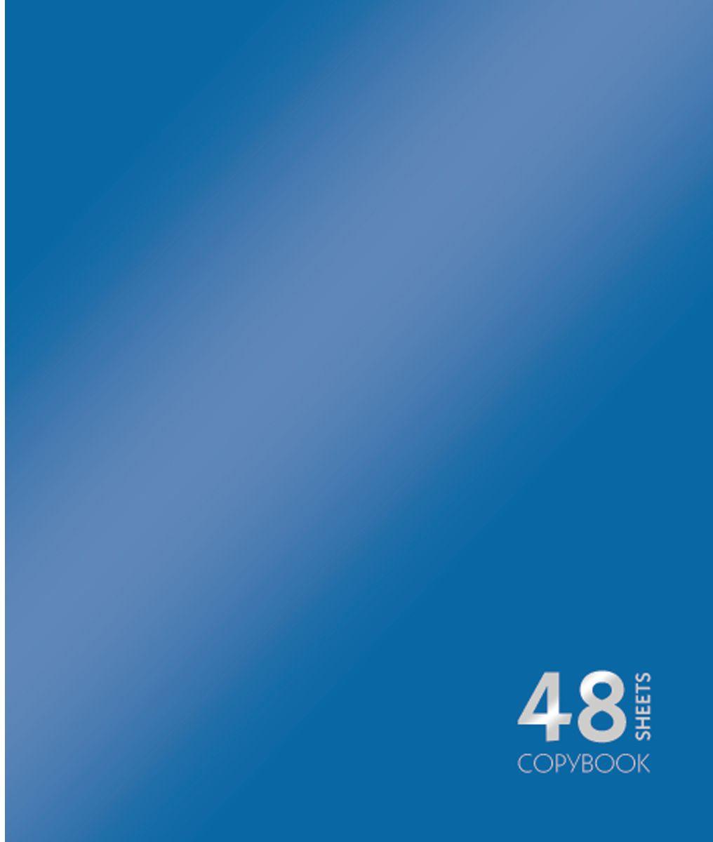 Канц-Эксмо Тетрадь Сияние цвета 48 листов в клетку цвет синий2346067Тетрадь А5 48 листов на скрепке, клетка. Обложка мелованный картон с пантонной металлизированной печатью. Бумага офсет 60г/м2
