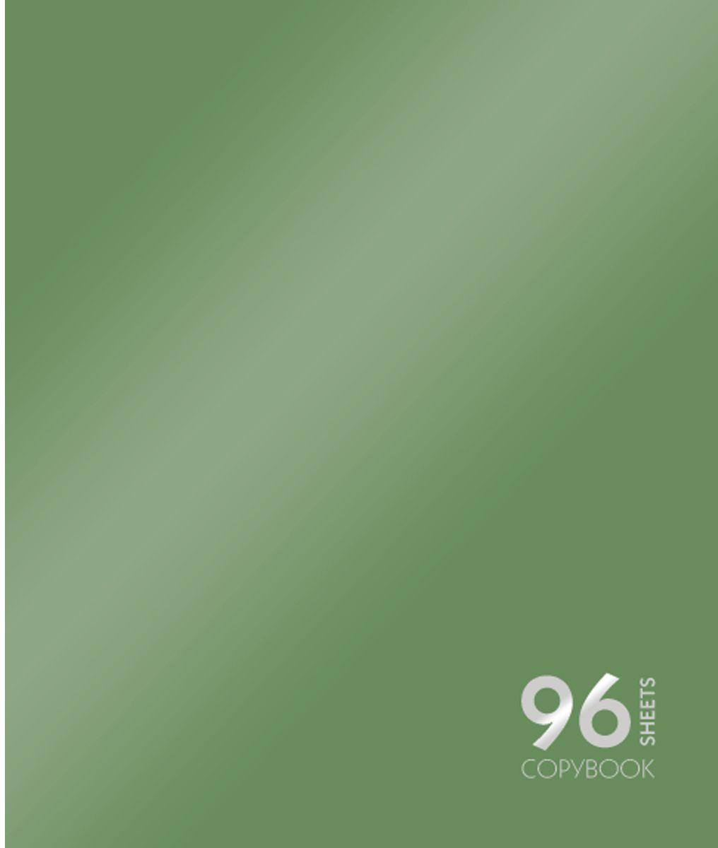 Канц-Эксмо Тетрадь Сияние цвета 96 листов в клетку цвет зеленыйТК965183Тетрадь А5 96 листов на скрепке, клетка. Обложка мелованный картон с пантонной металлизированной печатью. Бумага офсет 60г/м2