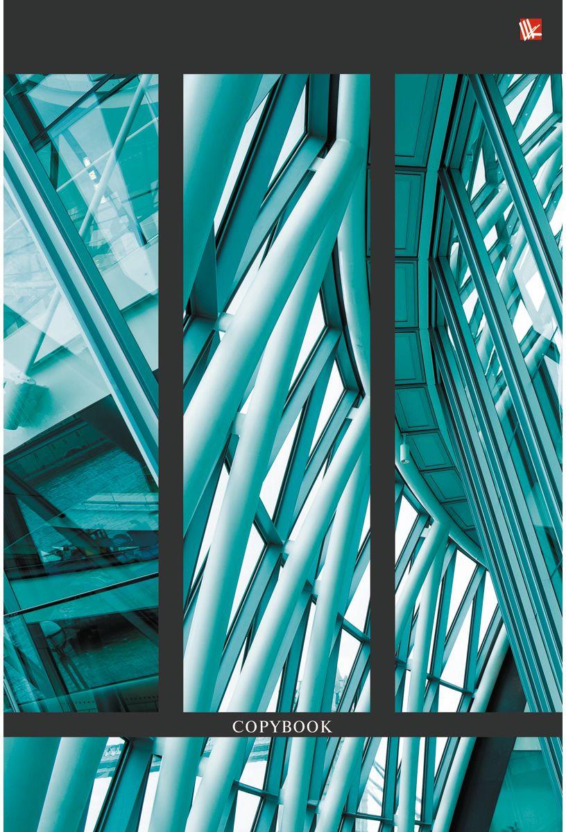 Канц-Эксмо Тетрадь Офисный стиль Геометрия города 60 листов в клеткуТС4604201Тетрадь А4 60 листов на евроспирали, клетка. Обложка мелованный картон. Бумага офсет 60г/м2