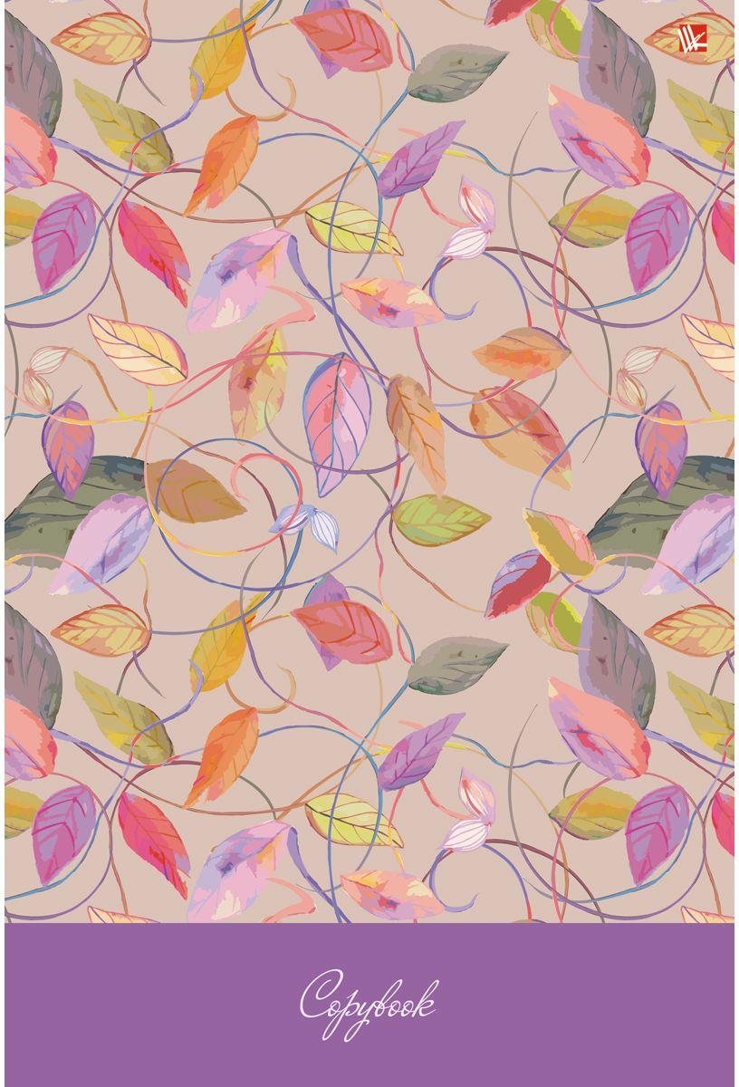 Канц-Эксмо Тетрадь Орнамент Разноцветные листья 96 листов в клетку записные книжки канц эксмо книга для записей с поролоном 80 листов орнамент разноцветные зонтики