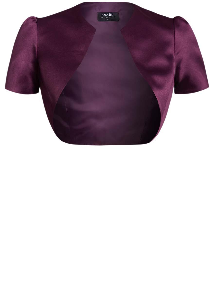 Болеро женское oodji, цвет: темно-фиолетовый. 22A00003-2/24393/8800N. Размер 42 (48-170)22A00003-2/24393/8800NОригинальное болеро изготовлено из полиэстера на гладкой подкладке.Модель с V-образным вырезом горловины и короткими рукавами-фонариками.Болеро - отличное дополнение к кофточке или платью.