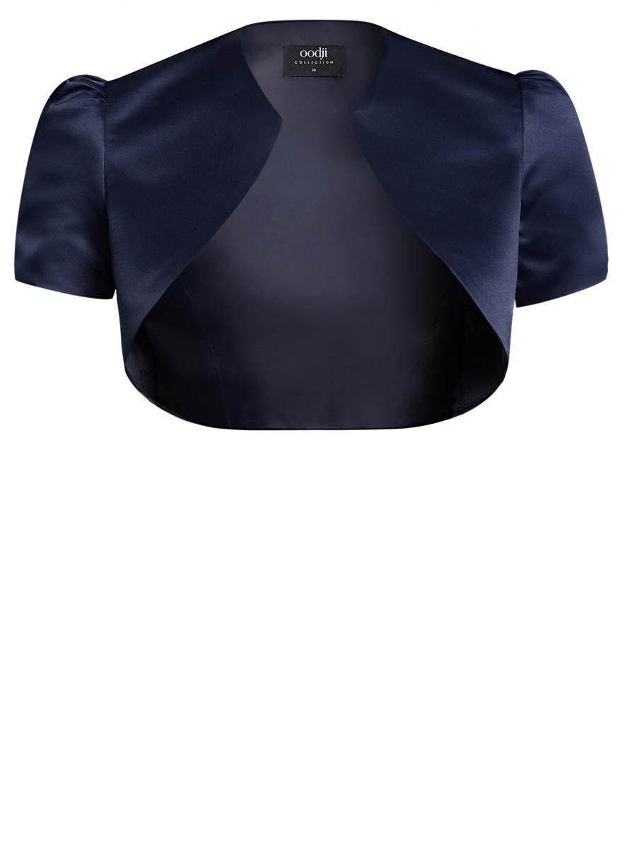 Болеро женское oodji, цвет: темно-синий. 22A00003-2/24393/7900N. Размер 38 (44-170)22A00003-2/24393/7900NОригинальное болеро изготовлено из полиэстера на гладкой подкладке.Модель с V-образным вырезом горловины и короткими рукавами-фонариками.Болеро - отличное дополнение к кофточке или платью.