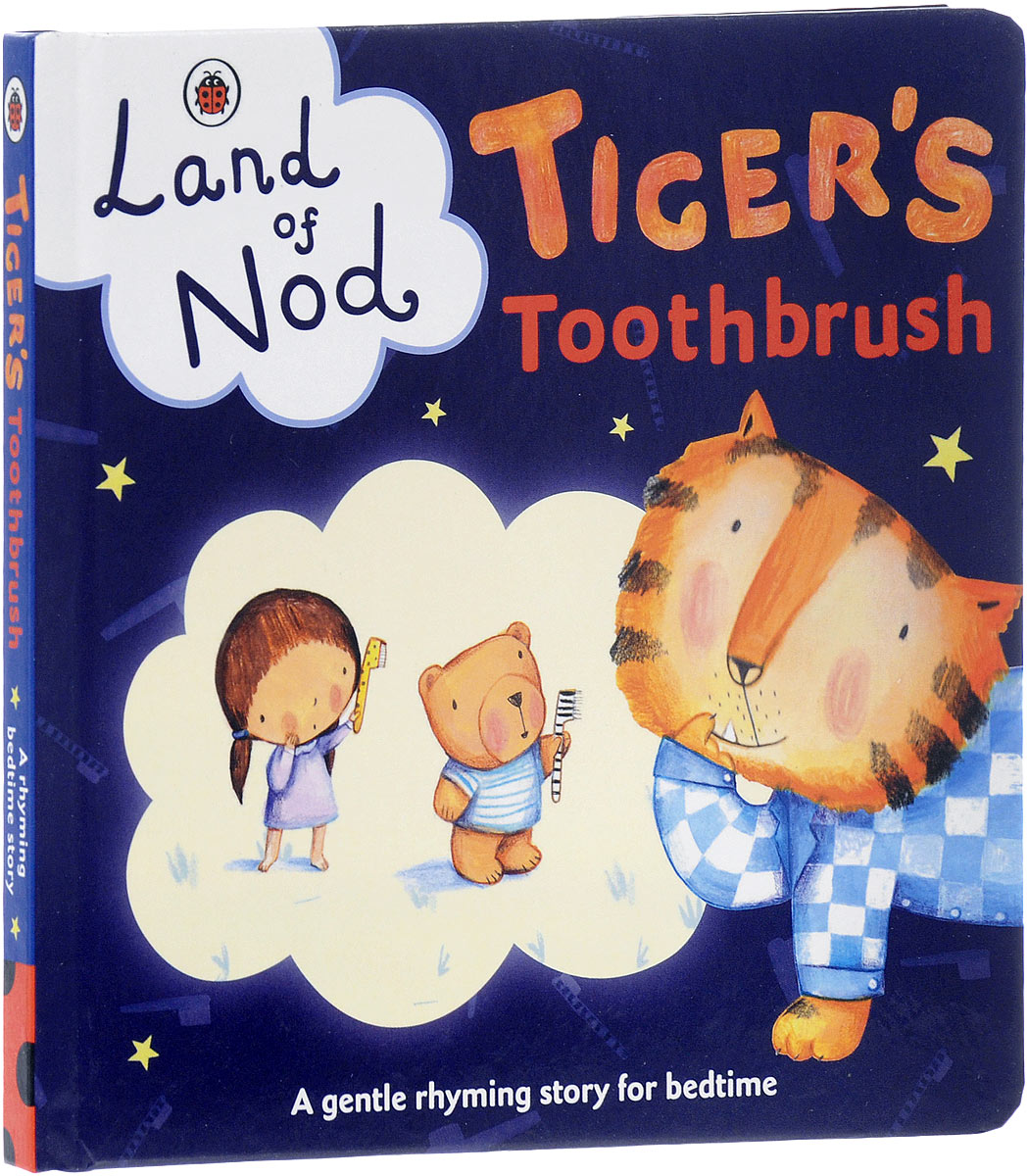 Tiger's Toothbrush me before you