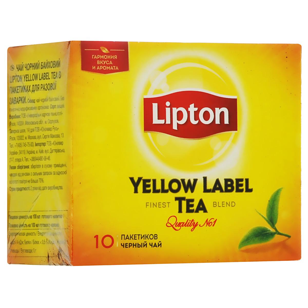 Lipton Yellow Label Черный чай Черный 10 шт21187918/65417128Lipton Yellow Label - черный байховый чай в пакетиках для разовой заварки.Специалисты Lipton внимательно следят за каждым этапом создания чая, начиная с рождения чайного листа и заканчивая купажированием, чтобы Вы могли в полной мере насладиться гармонией вкуса и аромата черного чая Lipton Yellow Label. Нежные чайные листочки, выращенные под теплыми лучами солнца, дарят чаю Lipton насыщенный вкус и превосходный богатый аромат. Ощутите тепло солнца в каждой чашке чая Lipton.