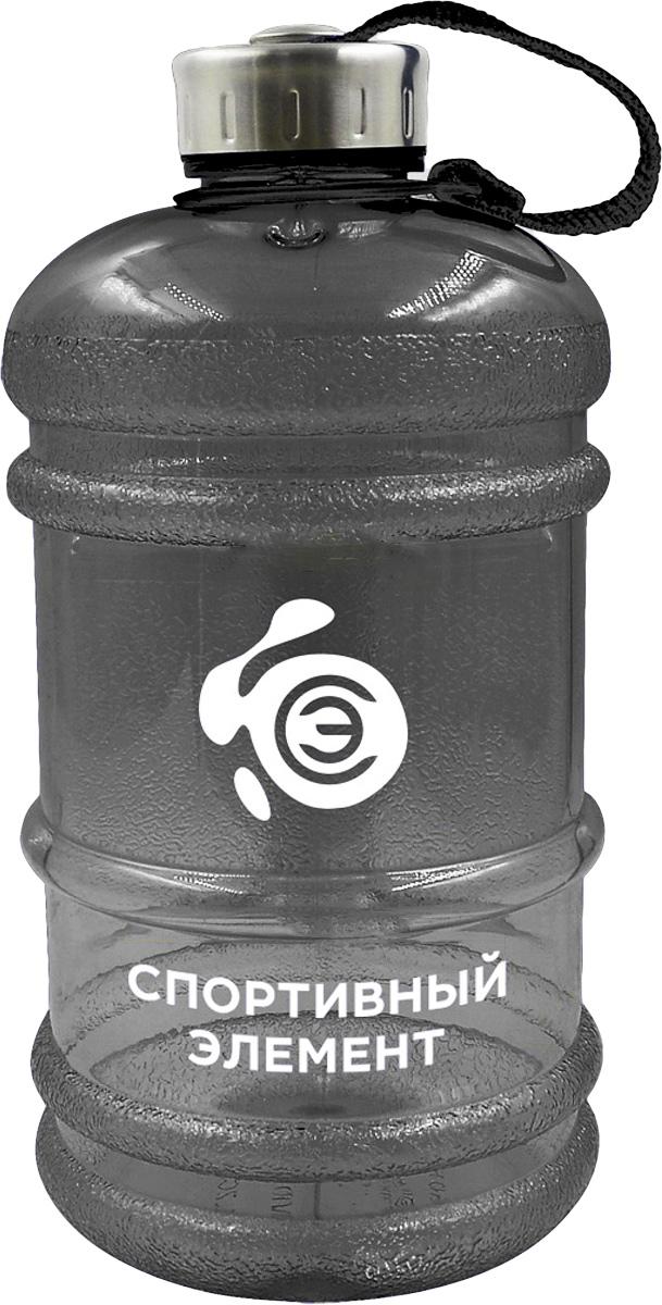 Фляга Спортивный элемент Биотит, 2,2 лS52-2200Фляга Спортивный элемент, изготовленный из высококачественного полипропилена (пластика), оснащен крышкой, которая плотно и герметично закрывается, сохраняя изначальную температуру напитка. Изделие прекрасно подойдет для использования в жаркую погоду: вода долго сохраняет первоначальные свойства и вкусовые качества. При необходимости в флягу можно заливать витаминизированные напитки, соки, протеиновые или углеводные коктейли. На внешней стенке изделия нанесена мерная шкала.