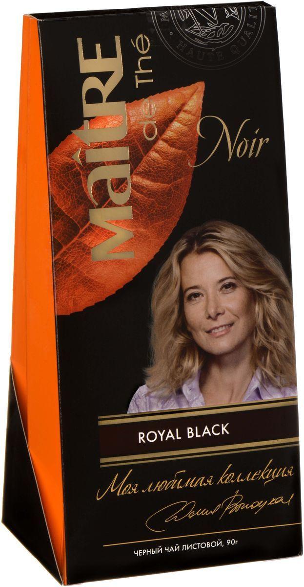 Maitre чай черный Royal Black, 90 гбай007Уникальный авторский купаж на основе редчайшего чая из индийского чайного региона Нилгири. Настой чая обладает тонким нежным чайным ароматом.