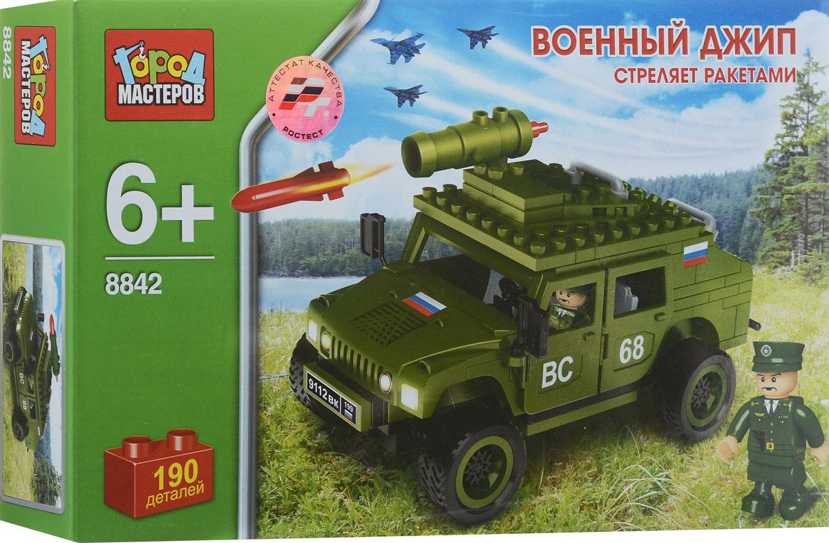 Город мастеров Конструктор Военный джип BB-8842-R1