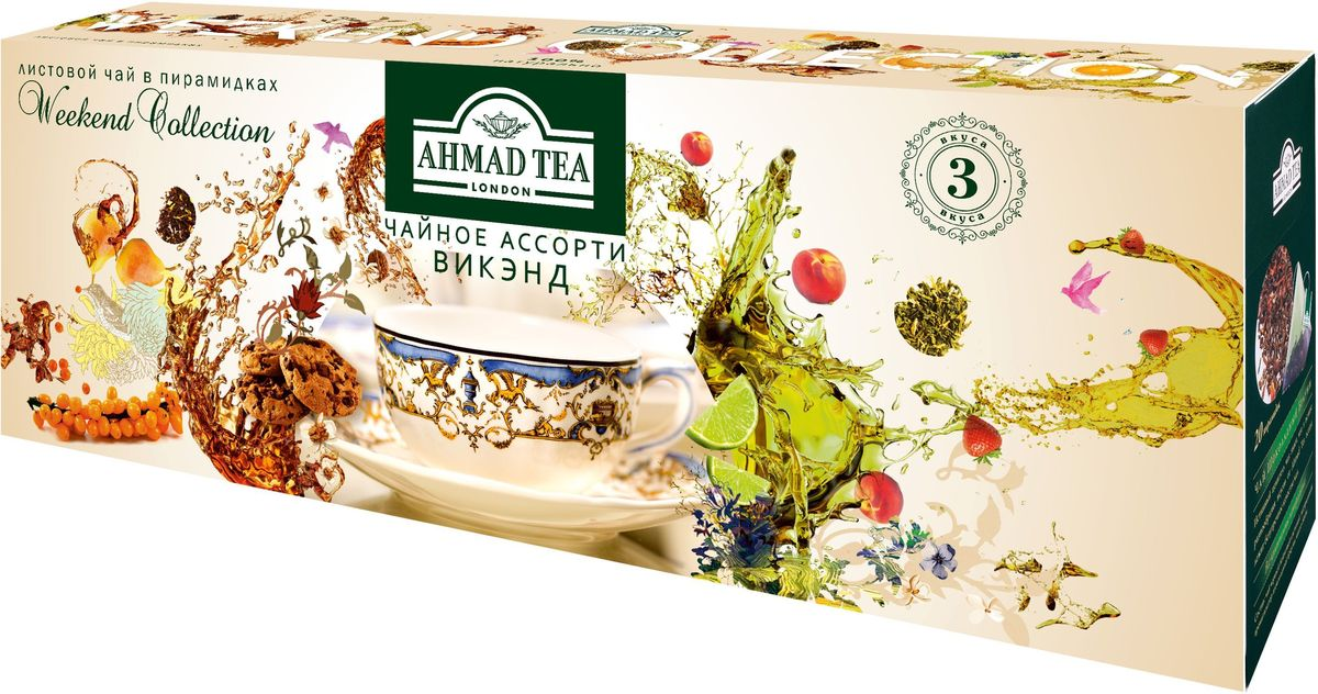Ahmad Tea Weekend Collection набор чая в пирамидках 3 вкуса, 108 г брюки weekend max mara weekend max mara we017ewtmp41