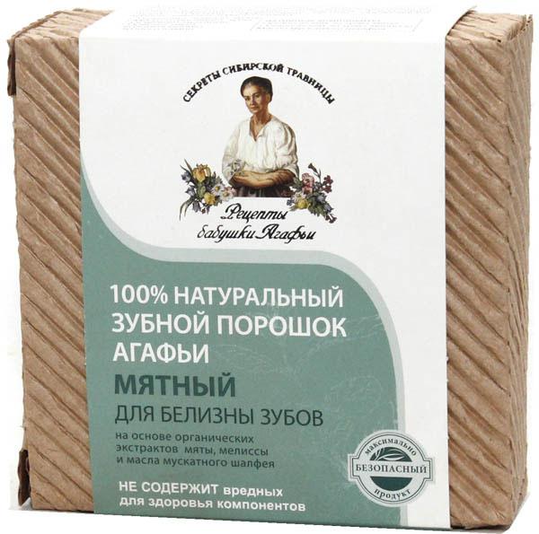 Рецепты бабушки Агафьи Зубной порошок Мятный, 120 мл071-6-0919Зубной порошок с мягкой отбеливающей формулой – идеален для ежедневного применения. Он оказывает лечебное действие на дентин и эмаль, нормализует кислотно-щелочной баланс во рту, обладает дезодорирующими и антисептическими свойствами. Обеспечивает высокоэффективную защиту от кариеса, а благодаря своей структуре эффективен против образования зубного камня и зубного налета.