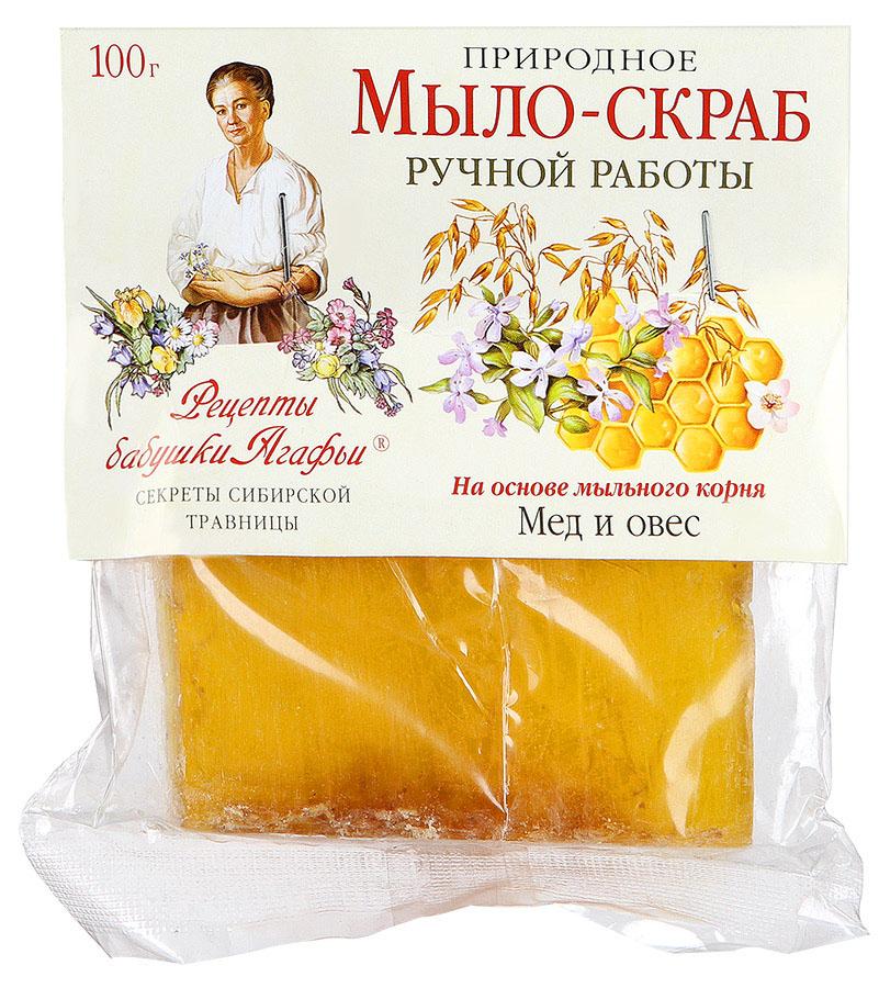Рецепты бабушки Агафьи Мыло-скраб Мед и овес, 100 гр мыло косметическое рецепты бабушки агафьи мыло для волос и тела витаминное