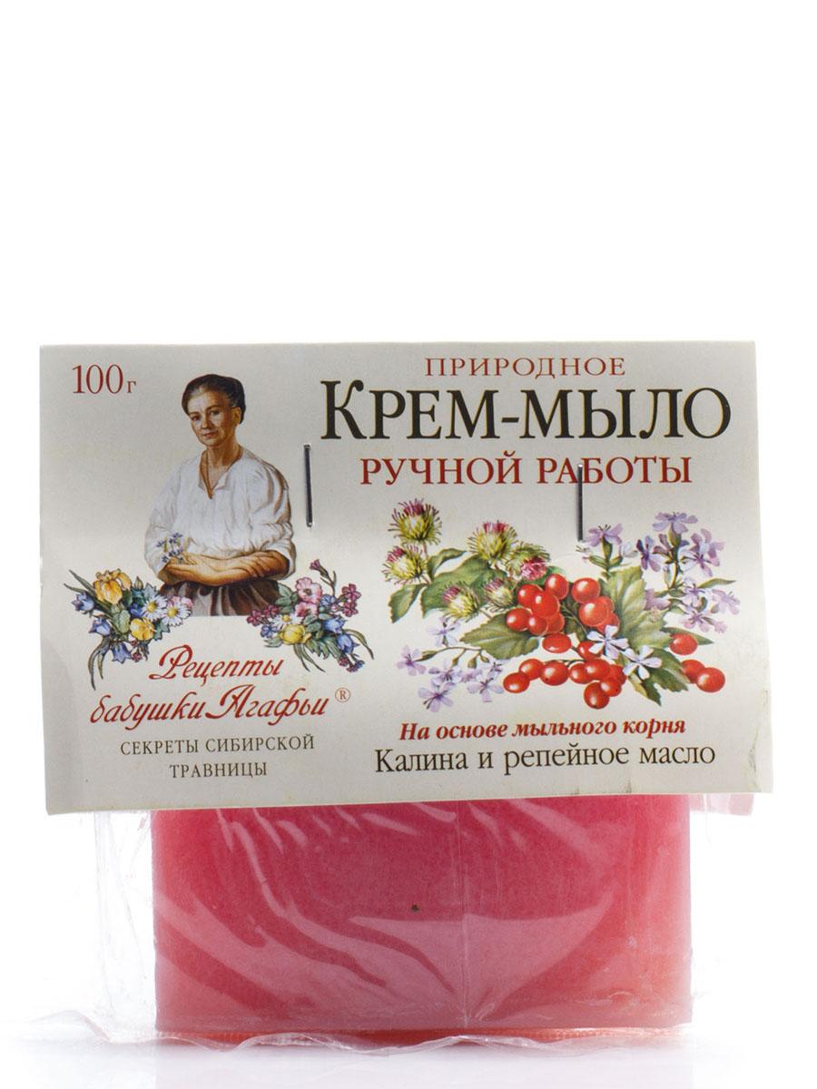 Рецепты бабушки Агафьи Мыло Калина и Репейное масло, 100 гр мыло косметическое рецепты бабушки агафьи мыло для волос и тела витаминное