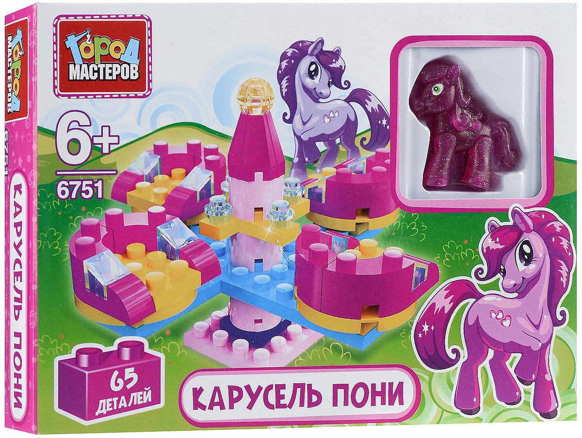 Город мастеров Конструктор Карусель пони