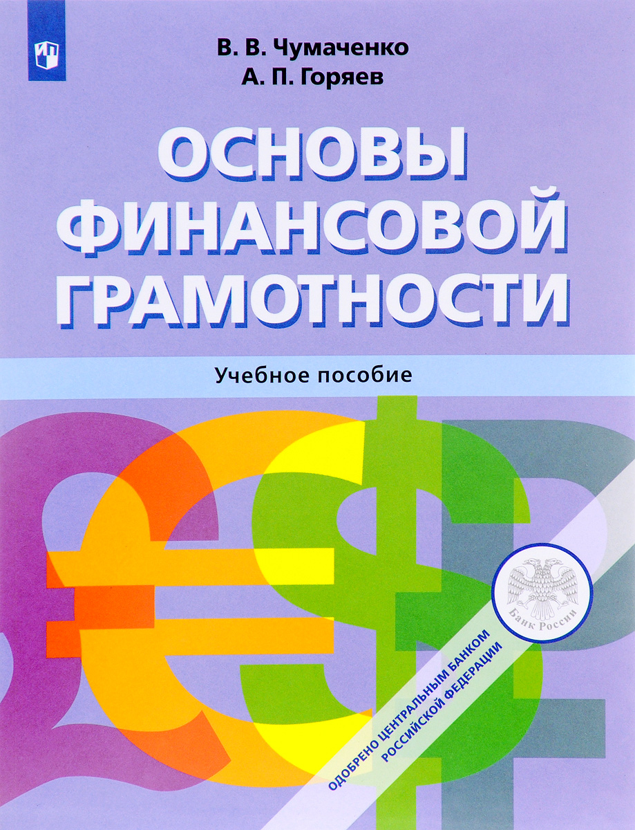 Qbasic учебник с нуля для взрослых — pic 9
