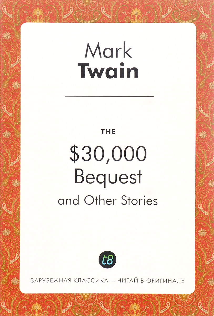 Mark Twain The $30,000 Bequest and Other Stories the $30 000 bequest and other stories
