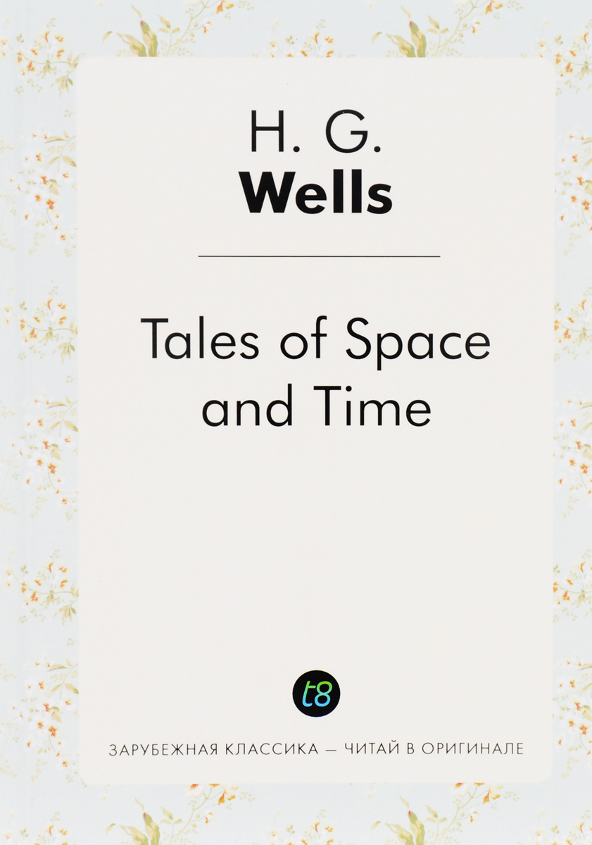 H. G. Wells Tales of Space and Time wells h the invisible man a novel in english 1897 человек невидимка роман на английском языке