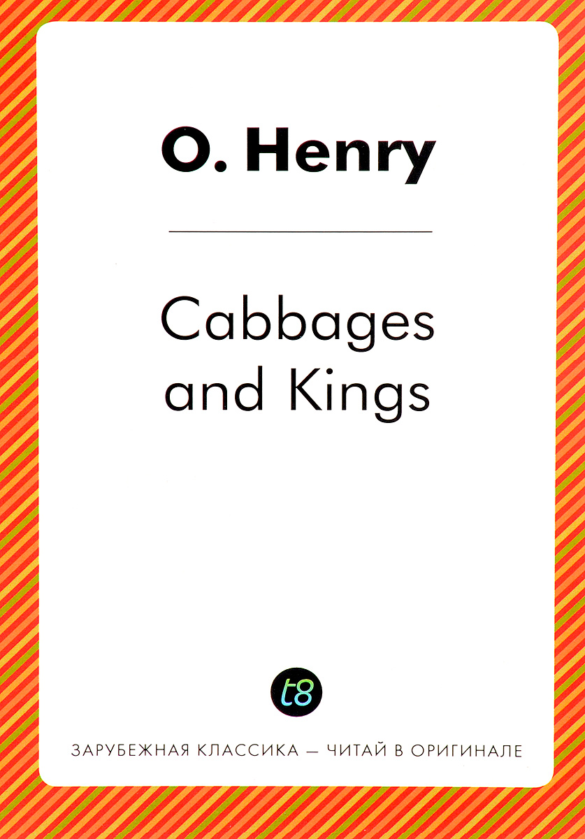 O. Henry Cabbages And Kings sticker kings