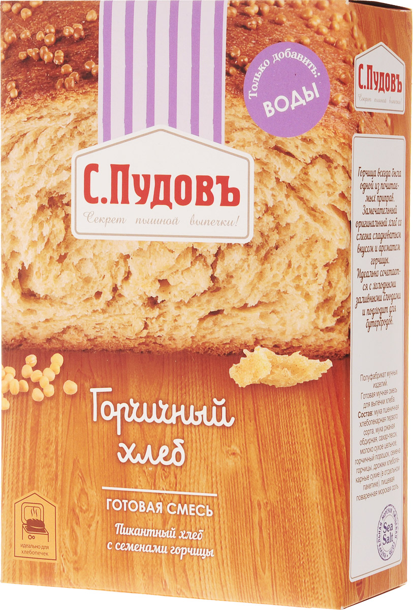 Пудовъ горчичный хлеб, 500 г пудовъ мука гречневая 500 г
