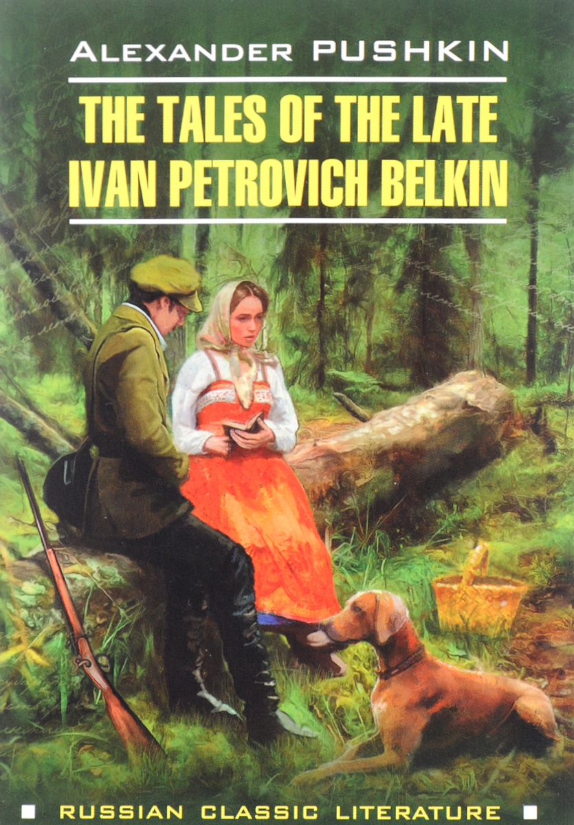 А. С. Пушкин The Tales of the Late Ivan Petrovich Belkin / Повести Белкина belkin wemo