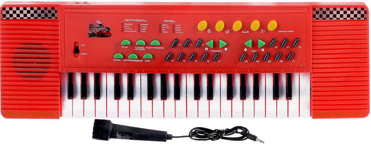 Играем вместе Синтезатор Тачки синтезатор 49 клавиш дореми
