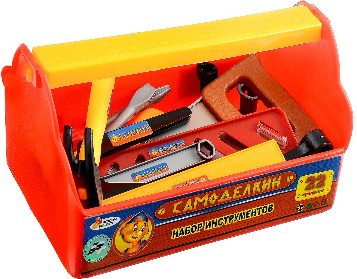 Играем вместе Набор игрушечных инструментов Самоделкин постников валентин юрьевич карандаш и самоделкин