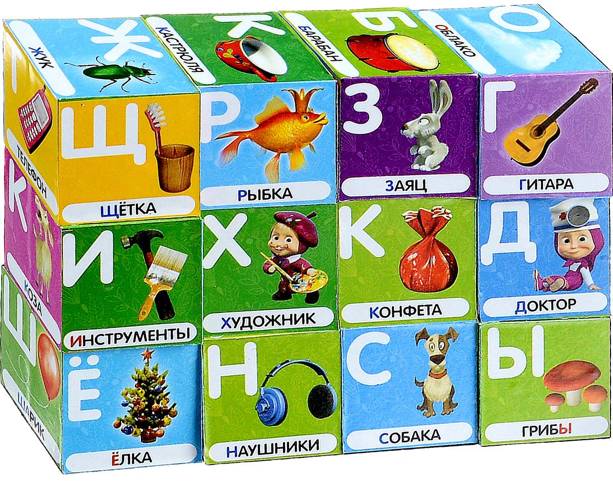 Играем вместе Кубики Азбука Маша и Медведь буквы играем и растем